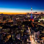 Tokyo by Dusk I